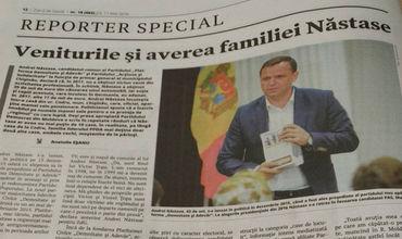 Ziarul de Gard? подсчитали доходы и имущество Андрея Нэстасе