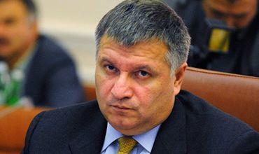 Аваков рассказал, к чему может привести военное столкновение с Россией.