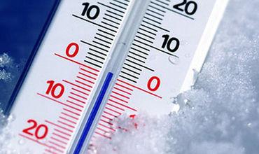 Сегодня, 13 января, температура воздуха не поднимется выше 2 градусов Цельсия. Фото: abrizz.ru.