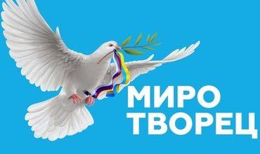 В Германии потребовали удалить сайт с врагами Украины «Миротворец».