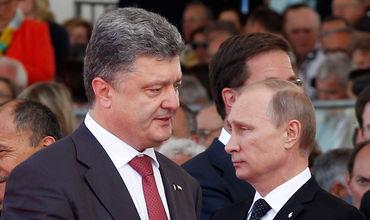 Президент РФ видит Украину частью Российской империи, уверены в Киеве.