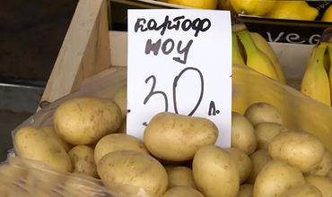 Один килограмм картофеля стоит в этом году на 25 процентов больше, чем год назад.