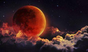 Стоит отметить, что в это затмение луна будет выглядеть меньше обычного.