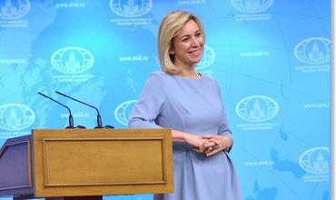 Rusia ironizează demiterea lui Rex Tillerson.