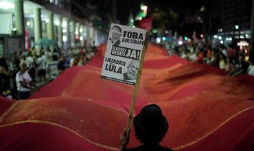 В Бразилии около 45 миллионов человек протестуют против пенсионной реформы.