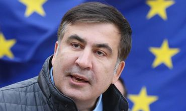 В Евросоюзе следят за ситуацией с выдворением Саакашвили с Украины.