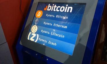 На первом этапе планируется запустить три таких банкомата.