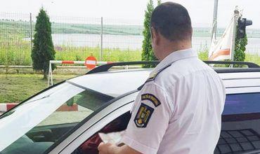 Молдаванин был передан сотрудникам Службы уголовных расследований Румынии для принятия необходимых мер.
