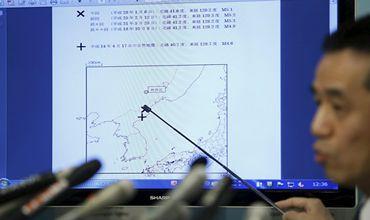 КНДР провела ядерное испытание.