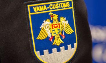 Главный инспектор Таможенного бюро Центр, нарушивший правовой режим несовместимости, был уволен с должности.