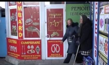 Ломбарды в Молдове пользуются спросом d4a35c16a3b