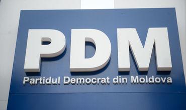 ДПМ ставит под сомнение законность ПСРМ, а также законность выборов от 24 февраля