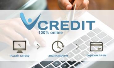 Займите онлайн, прямо на карточку и вы избежите долгов ®
