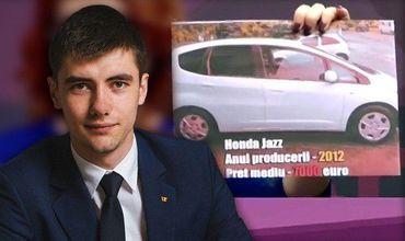Влад Билецки владеет автомобилем марки Honda Jazz, 2012 года выпуска.