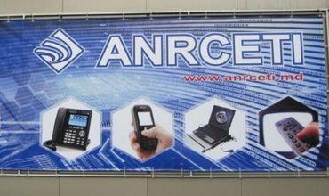 На рынке фиксированной телефонии продажи сократились на 17,6%.