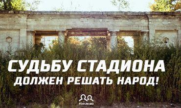 За несколько часов петиция собрала почти 1000 подписей кишиневцев.