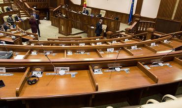 Большинство народных избранников не афишируют в социальных сетях, где отдыхают. Фото: sputnik.md