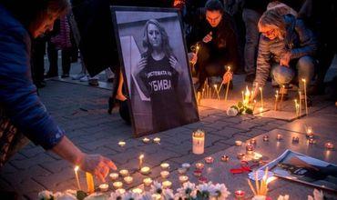 В Болгарию экстрадируют подозреваемого в убийстве журналистки.