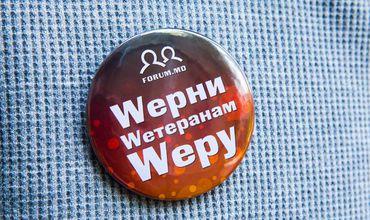 Организаторы рассказали, как проходит акция Wерни Wетеранам Wеру