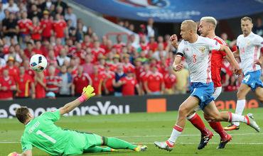 В Госдуме предложили разогнать сборную России по футболу.