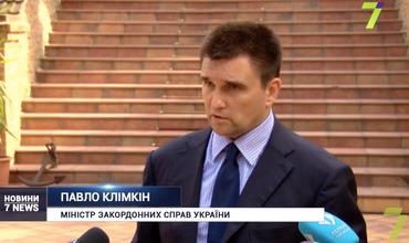 Климкин: Важно, чтобы сегодня России не удалось использовать Молдову