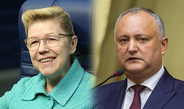 Мизулина призвала парламент Молдовы поддержать инициативу Додона.