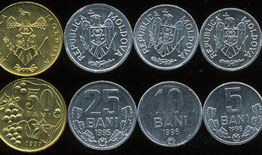 Общий вес монет, находящихся в обороте в РМ, составляет 733 тонны.