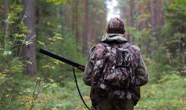 В Приднестровье в субботу, 17 августа, стартует охотничий сезон.