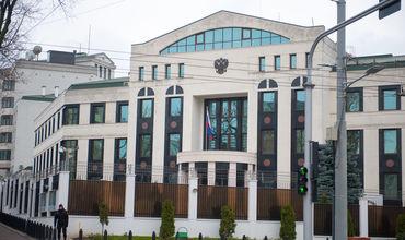 Молдова объявила о выдворении трёх российских дипломатов
