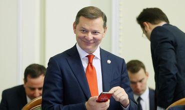 Ляшко предложил провести инаугурацию Зеленского в День вышиванки.