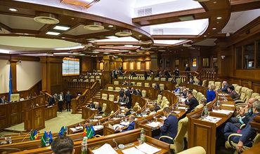 Вотум недоверия, предложенный ПСРМ, будет рассмотрен 23 февраля