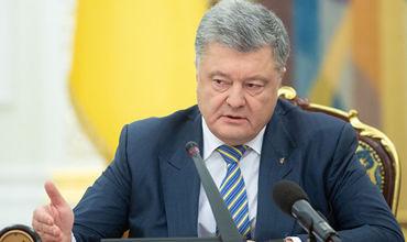Националисты передали Порошенко требование о запрете российского бизнеса.