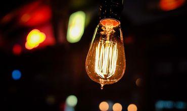 12 сентября ожидаются отключения электроэнергии на некоторых улицах Кишинева.