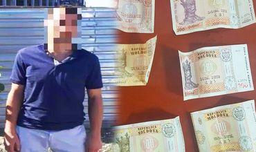 Полиция Чекан задержала рецидивиста, укравшего кошелек у женщины в маршрутке