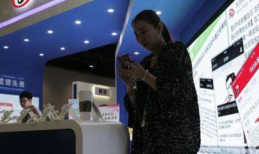 200 китайцев оштрафованы за отказ комментировать пост начальника.