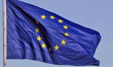 ЕC поддержит Украину.
