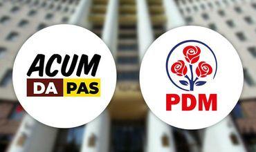 Боцан считает, что заявление, сделанное Блоком ACUM о пакете проектов в парламенте, является, скорее, встречным предложением для ДПМ.