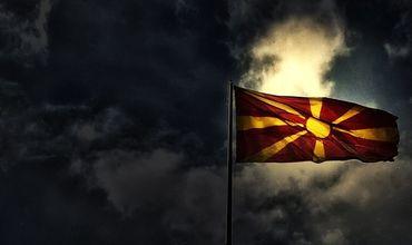 ЕС отложил начало переговоров о вступлении с Северной Македонией и Албанией.