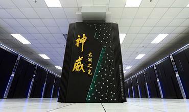 К 2020 Китай станет лидером в производстве суперкомпьютеров.
