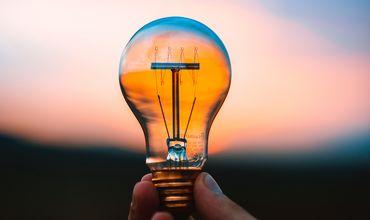 17 июля ожидаются отключения электроэнергии на некоторых улицах Кишинева.