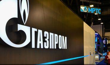 «Газпром» разогнал департамент управления «Южного потока».