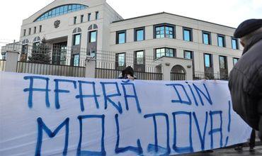 Россия: Ответ на демарш Молдовы не заставит себя ждать