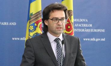 Министр иностранных дел и евроинтеграции Нику Попеску.