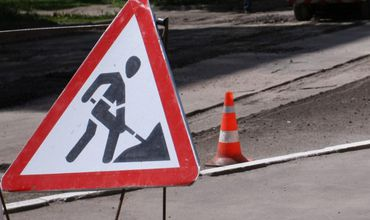 На ремонт дорог бельцкие власти возьмут кредит.