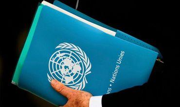 """Генеральная ассамблея ООН приняла проект резолюции о """"Полном и безоговорочном выводе иностранных вооруженных сил с территории РМ""""."""