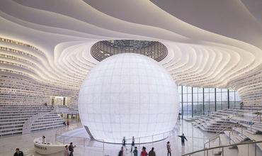 Cum arată cea mai mare librărie din China. Deţine până la 1.2 milioane de cărţi