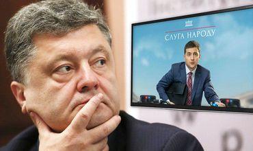 Порошенко посмотрел сериал с Зеленским и ужаснулся.