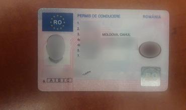 На границе поймали молдаванина с поддельным водительским удостоверением.