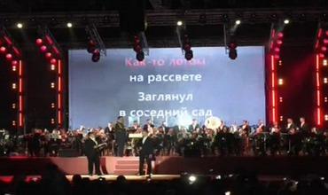 Около 50 тысяч человек в центре Кишинева хором спели «Смуглянку».