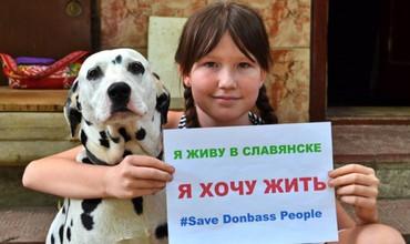 Также невиновным детям попадают пули в сердце, что приводит к мгновенной смерти.  Фото: ostrana.ru
